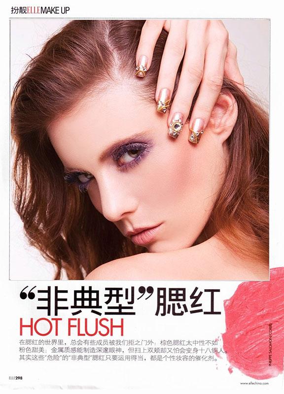 china magazine elle